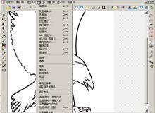 软件分享:WinTOPO Pro 中文专业的位图(光栅图)转矢量软件 快速线框图软件