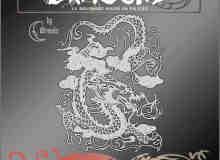 中国青龙纹身、龙纹饰图案Photoshop笔刷