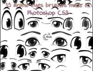 15种动漫、卡通化眼睛Photoshop笔刷素材