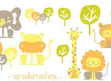 矢量卡通长颈鹿、狮子、老虎、大象Photoshop笔刷