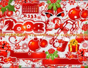 圣诞节节日装扮素材Photoshop笔刷下载