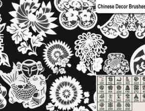 中国剪纸式喜庆花纹图案Photoshop笔刷下载