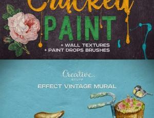 高级复古式油漆效果PS笔刷素材