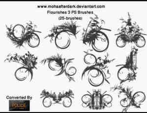 酷炫竹子、狗尾草、芦苇、藤蔓漩涡形花纹装饰PS笔刷素材