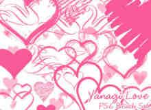 漂亮的情人节爱心、涂鸦爱心形状、手绘心形Photoshop爱心笔刷