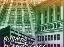 高楼大厦建筑物Photoshop笔刷素材