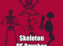 骷髅怪、人体骨骼图形Photoshop笔刷素材下载