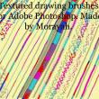 一组简单的Photoshop光影笔触笔刷素材