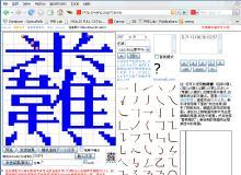 《文泉驿微米黑》与《文泉驿正黑》不一样的免费可商用开源中文字体下载 文泉驿点阵宋