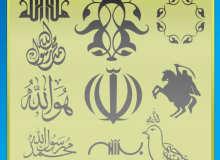 伊斯兰教符号图案PS笔刷素材下载