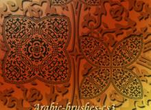 中东伊斯兰民族式经典印花图案PS笔刷素材下载