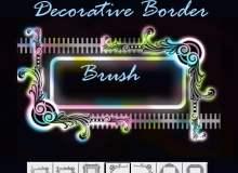 漂亮的穆斯林式植物印花图案边框PS装饰笔刷