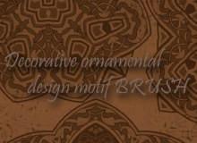 15种伊斯兰民族风情印花图案PS花纹笔刷