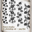 漂亮优雅的植物藤蔓式花纹图案Photoshop印花笔刷