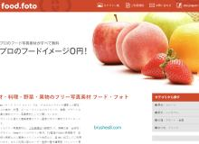 Food.foto – 可商用的免费专业摄影照片图库、女性模特图库、食品饮料图库、平面设计CG素材照片图库