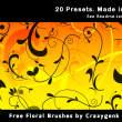 随意性植物枝条艺术花纹图案Photoshop笔刷素材