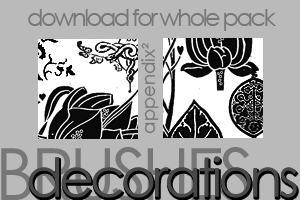 版刻式莲花、荷花花朵图案、植物印花图案Photoshop笔刷素材下载