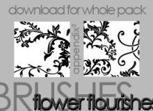 漂亮的优雅蕨类植物花纹图案Photoshop印花笔刷