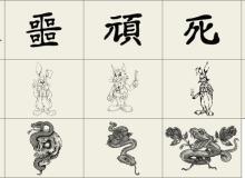 毒蛇、骷髅头、独角兽、兔子、猫咪等Photoshop笔刷素材