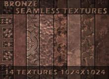 青铜花纹艺术、金属纹理雕刻图案PS笔刷素材(JPG图片格式,可无缝拼接)