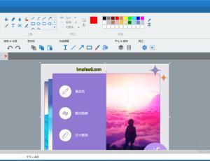 支持最新HEIC苹果照片格式的看图软件 – Apowersoft 看图助手