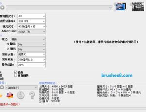 快速创建蒙太奇马赛克拼图 – AndreaMosaic 中文版 免费下载