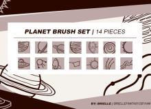 14种行星图案、月球、星球造型PS笔刷素材下载