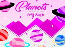 10种可爱的卡通星球图案Photoshop笔刷素材下载