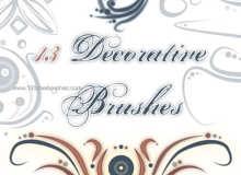 13种漂亮的艺术花纹描绘图案PS笔刷下载