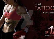 12种高清酷炫纹身、纹饰图案Photoshop笔刷素材下载