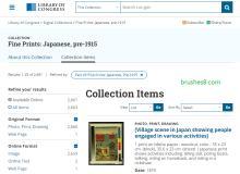 """2600 幅日本 """"浮世绘"""" 艺术作品素材下载 – 提供JPEG、GIF 和 TIFF 格式"""