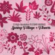 22种自由艺术植物印花图案装饰Photoshop笔刷素材下载