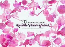 30种漂亮的鲜花图案PS花朵笔刷素材