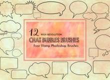 12种消息框、对话框、气泡框等边框图案Photoshop笔刷下载