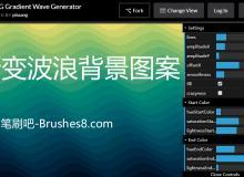 """快速制作""""渐变波浪背景""""图案神器  – SVG Gradient Wave Generator"""