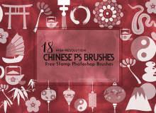 18种中国元素装饰图案花纹Photoshop笔刷素材下载