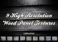 9种真实的横条木纹背景图案、老旧木板材质纹理PS笔刷素材(JPG图片格式)