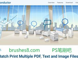 快速批量打印软件 – Print Conductor 6.1