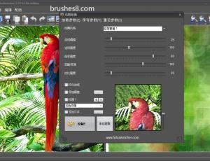 图片转素描化、水墨化、油墨化风格的免费软件工具 – FotoSketcher