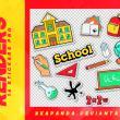 学校元素卡通贴纸图案韩国笔刷风格下载(PNG免扣图透明格式)
