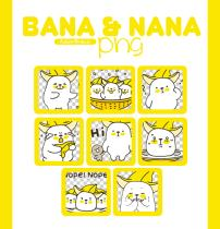 可爱卡通表情图片之韩国笔刷风格下载(PNG免扣图透明格式)