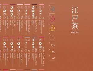 【日式传统配色】在线查询 NIPPON COLORS – 日本の伝統色