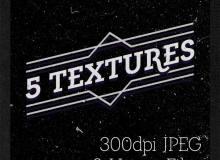 5种高清灰尘、花纹背景纹理PS笔刷素材(JPG和Ai文件格式)