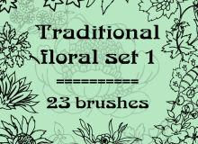 23种可爱的手绘鲜花图案、花纹装饰PS笔刷下载