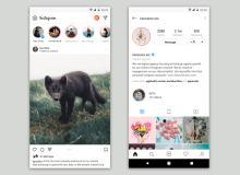 Instagram 概念版UI设计素材 – Sketch 设计素材