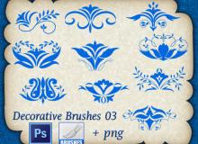 漂亮的Photoshop植物印花图案、贵族花纹图案笔刷素材下载
