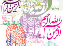 40种伊斯兰教文字效果Photoshop笔刷素材下载