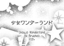 24种漂亮的梦幻场景背景装饰星星、圆圈图案PS笔刷下载