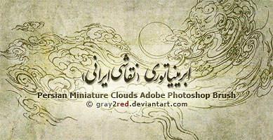 中国传统古风式祥云、云彩、白云效果PS笔刷下载