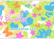 时尚可爱的爱心、星星、蝴蝶图案Photoshop笔刷下载